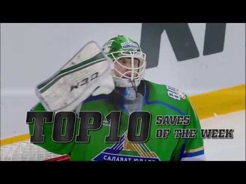 KHL Top 10 Saves for Week 10 (видео)