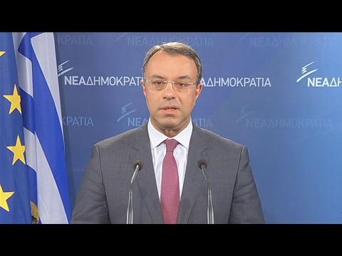 Δήλωση του τομεάρχη Οικονομικών της Ν.Δ. Χρ. Σταϊκούρα