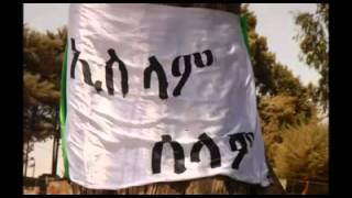 Mansew Mendenew Amam MERTE Geteme