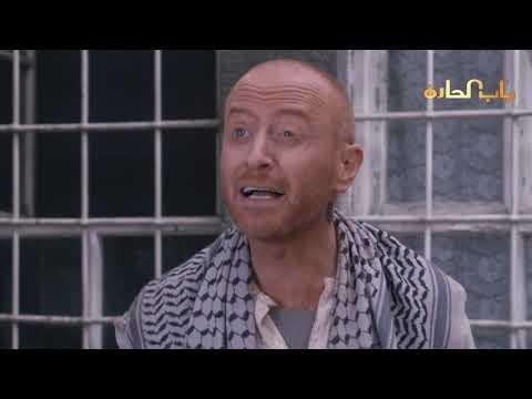 Bab Al Harra Season 8 HD | باب الحارة الجزء الثامن الحلقة 12