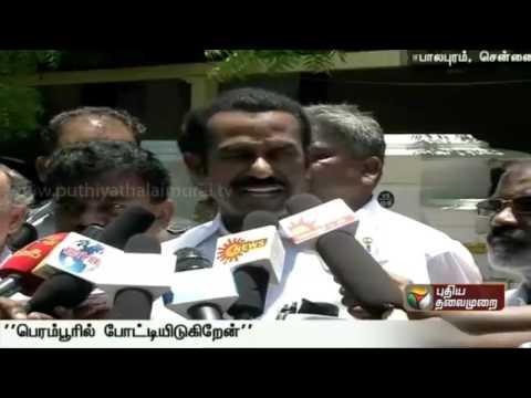 DMK-alliance-Perunthalaivar-Makkal-Katchi-to-contest-in-Perambur