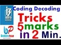 CODING DECODING REASONING TRICKS VIDEO  IBPS PO  Clerk  RRB  Bank Exams waptubes