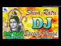 Shivaratri Spcl Matal Dance Mix Dj Song~Joy Deber Melate JBL Sexy Bass Mix 2018   YouTube