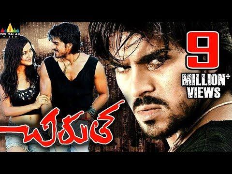Chirutha Telugu Hindi Dubbed Full Movie   Ram Charan (sub indo)