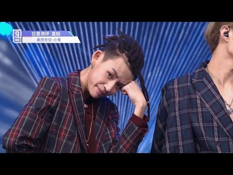 Idol Producer Group Evaluation 2: Xiao Gui Cam 《Artist》 Cover (видео)