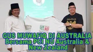 Download Video PENGAJIAN TERBARU GUS MUWAFIQ di AUSTRALIA 18 FEBRUARI 2019, Bersama PCI NU Australia & New Zealand MP3 3GP MP4