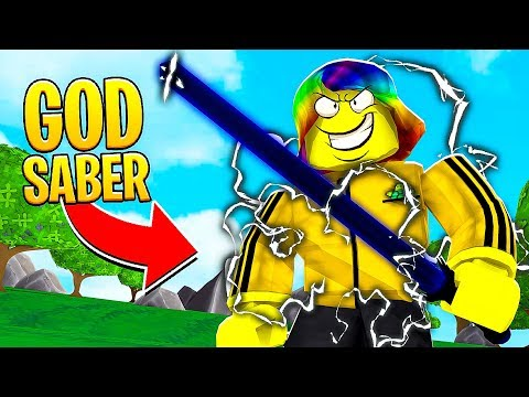 I GOT THE STRONGEST SWORD IN THE WORLD.. (Roblox)