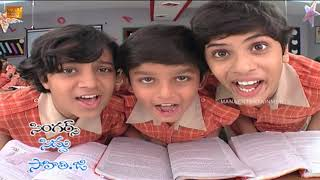 Nonton High School (హై స్కూల్ ) Telugu Daily Serial - Episode 48 Film Subtitle Indonesia Streaming Movie Download