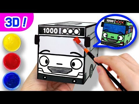 3D Coloring Rogi the Detective l Coloring Tutorial l Tayo Paper Craft l Tayo the Little Bus