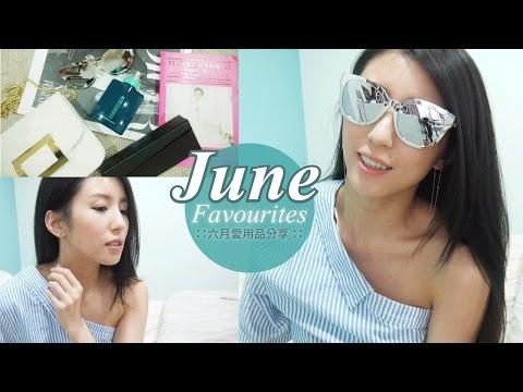June Favorites 六月愛用品清單