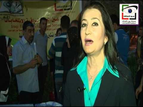 المرشحة فايزة بابا خان بعد المناظرة- الجادرية