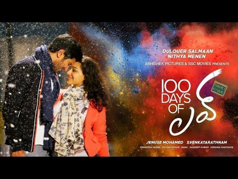 Download 100 Days of Love Telugu Full Movie HD Video
