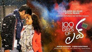 Video 100 Days of Love Telugu Full Movie MP3, 3GP, MP4, WEBM, AVI, FLV Juni 2018