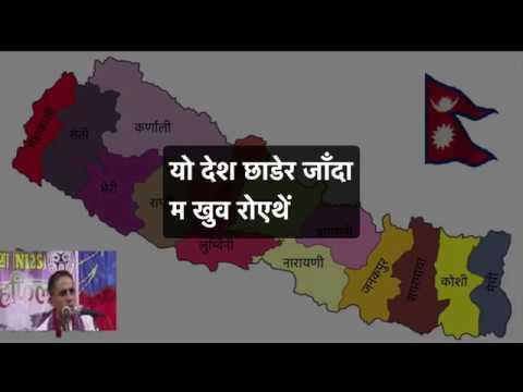(Babu Tripathi Ghazal, Poem, त्यो चीतामा तिमी पनि... 3 minutes, 34 seconds.)