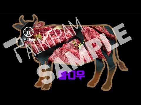 Sample_Customized_Shape_소