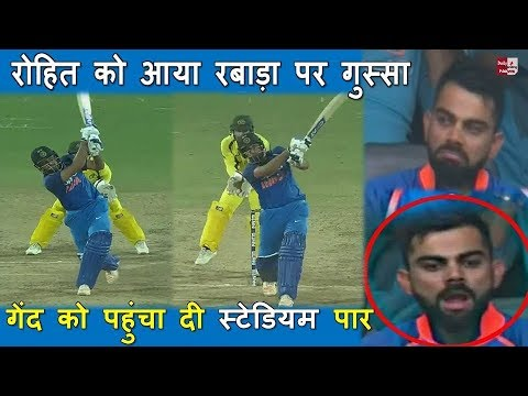 Video Rohit Sharma Gets Angry & Hits 115m Massive Six | India Vs South Africa 5th ODI download in MP3, 3GP, MP4, WEBM, AVI, FLV January 2017