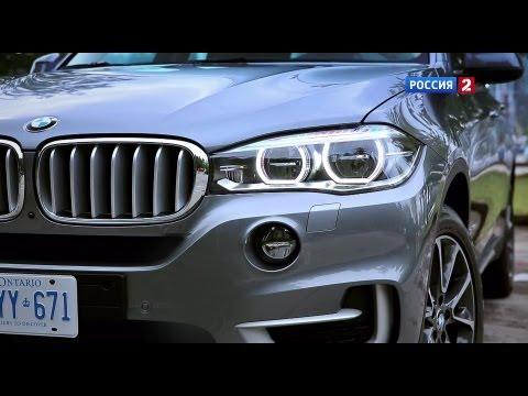 BMW X5 Тест-драйв BMW X5 (F15) 2014 // АвтоВести 121