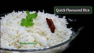 In this Flavoured Rice Recipe I have show step by step process of making Flavoured Rice (Aromatic Rice) in pressure cooker. This variant of Flavoured Rice is different than jeera rice. This Flavoured Rice Recipe in pressure cooker is very easy to follow and can be cooked quickly. In this Easy Rice Recipe (Flavoured Rice) I have shown step by step process of making Flavoured Rice in pressure cooker. This Flavoured Rice Recipe is among one of the rice in pressure cooker recipes by kabitaskitchen.Preparation time-15 minutesServing-2 to 3 Ingredients:Rice-1 glass(250 gm)Water-1.5 glass(400 ml)Ghee/oil-2tbspMace(dalchini)-2 inchBlack cardamom(crushed)-1Bay leaves-2Salt-1/2 tspWebsite-  http://kabitaskitchen.com/Blog- http://kabitaskitchen.blogspot.in/ Twitter - http://twitter.com/kabitaskitchenInstagram-https://www.instagram.com/kabitaskitchen/Facebook - https://www.facebook.com/kabitaskitchenMusic by Kevin MacLeod; Parting of the waySource- http://incompetech.com/Licensed under Creative Commons: By Attribution 3.0