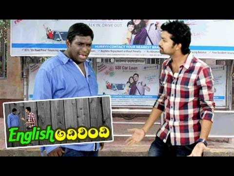 Smile Raja || English Adirindi || Comedy Skits