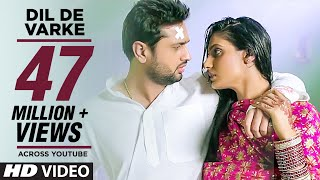 Video DIL DE VARKE FULL SONG | ROSHAN PRINCE, JAPJI KHERA | FER MAMLA GADBAD GADBAD MP3, 3GP, MP4, WEBM, AVI, FLV September 2018