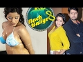 WHOAA!! BIGG BOSS 10 couple Monalisa and Vikrant in Nach Baliye 8 | Spicy Bhojpuri