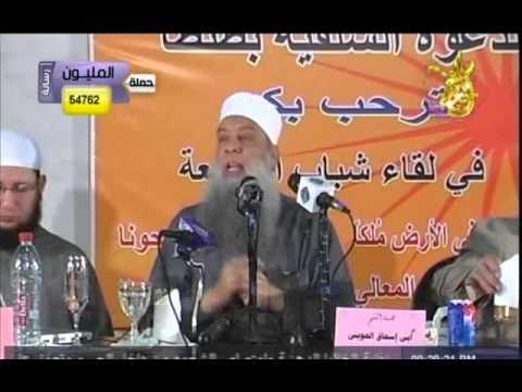 إيمان الصحابة للشيخ ابى اسحاق الحوينى