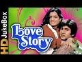 Download Lagu Love Story 1981 | Full Video Songs Jukebox | Kumar Gaurav, Vijeyta Pandit, Rajendra Kumar Mp3 Free