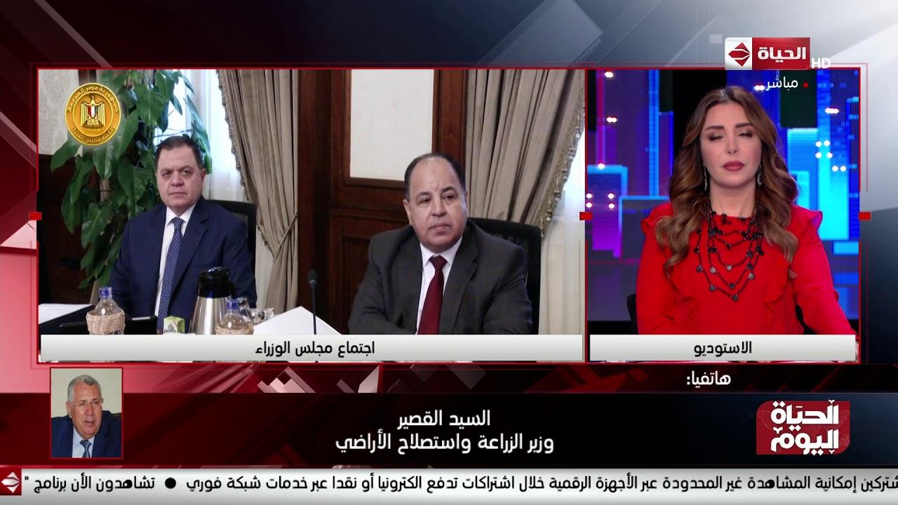وزراء حكومة (مدبولي) يختصون (الحياة اليوم) بتوجيه رسائل تفاؤل للمصريين في بداية 2020