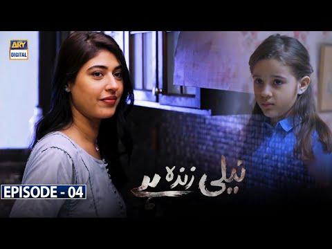 Neeli Zinda Hai Episode 4 [Subtitle Eng] - 10th June 2021 - ARY Digital Drama