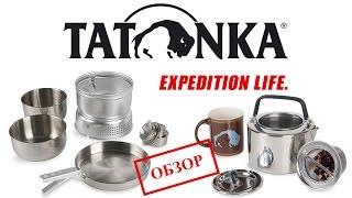 Набор посуды со спиртовой горелкой Tatonka Multi Set + Alcogol Burner