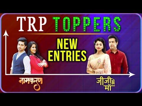 Naamkarann & Jiji Maa Are The NEW Entries | TRP To