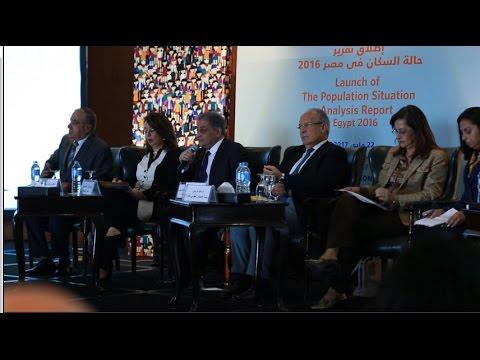 بحضور وزراء «التنمية والتضامن والتخطيط»..إطلاق تقريرحالة السكان في مصر ٢٠١٦