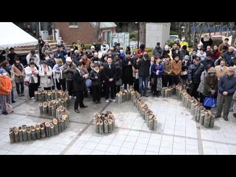東日本大震災~神戸・東遊園地でも黙とう