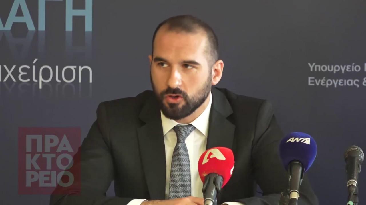 Δ. Τζανακόπουλος: Τα αντίμετρα θα νομοθετηθούν ταυτόχρονα με τα μέτρα επιβάρυνσης