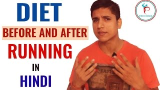 Video diet before and after running in hindi MP3, 3GP, MP4, WEBM, AVI, FLV September 2018
