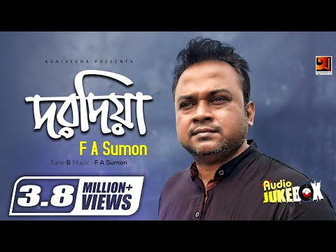 Dorodiya by F A Sumon | Full Album | Audio Jukebox
