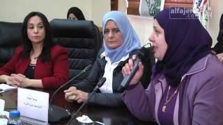 ندوة بعنوان التداعيات السلبية لاستخدام وسائل التواصل الاجتماعي واثرها في العنف ضد المرأة في جامعة خضوري