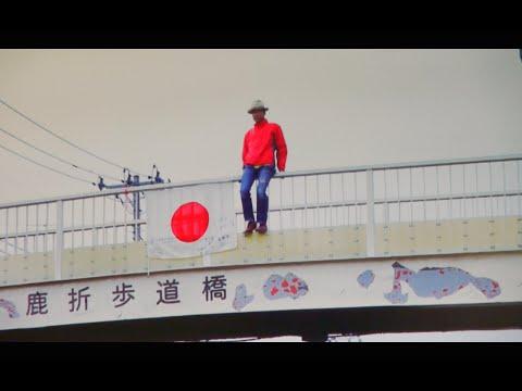 東北、北朝鮮、沖縄をテーマに写真展 初沢亜利さん「無自覚の暴力性について気がつくきっかけにして欲しい」