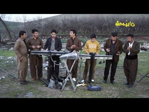 Yadgar - Yadgar Xalid & A Fazil Anabi & Ata Esmail & Akram Hazhar & Peshtewan Nawroly 2014.