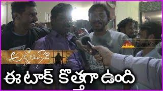 Video Pawan Kalyan Fan Funny Reaction After Watching Agnathavasi Movie | Review/Public Talk | First Half MP3, 3GP, MP4, WEBM, AVI, FLV Maret 2018