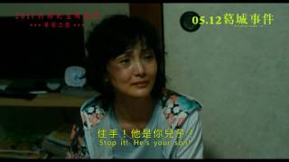 Nonton 05 12              The Katsuragi Murder Case                                        Film Subtitle Indonesia Streaming Movie Download