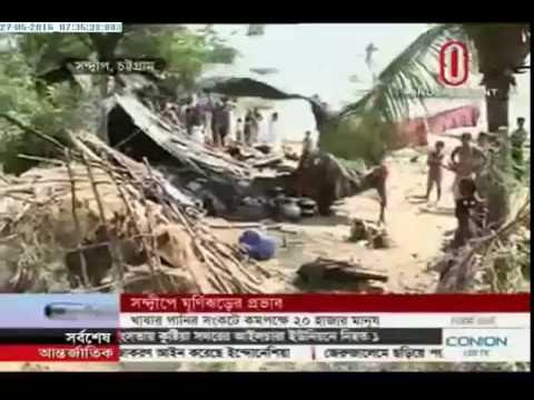 Sandwip hit by cyclone (27-05-2016)