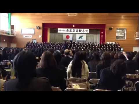平成26年度各務原市立緑陽中学校卒業合唱