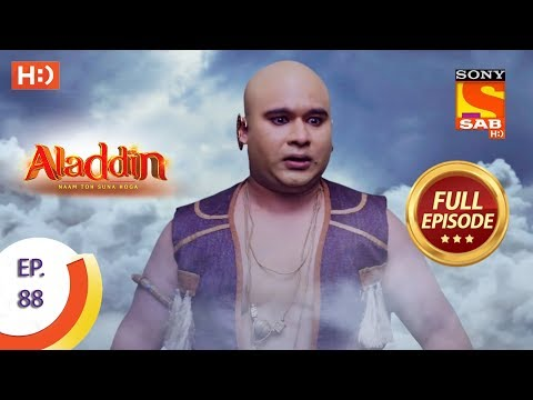 Aladdin - Ep 88 - Full Episode - 17th December, 2018