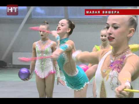 В Малой Вишере прошла церемония торжественного открытия нового физкультурно-оздоровительного комплекса