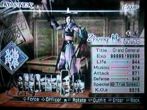 Dynasty Warriors 6 Characters Updates & Horses