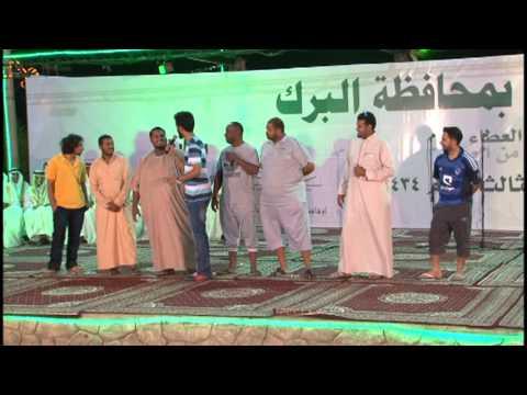 حفل الزواج الجماعي الثالث لعام 1434 بمحافظة البرك الجزء 2