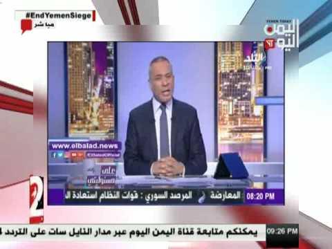 اليمن اليوم 21 3 2017