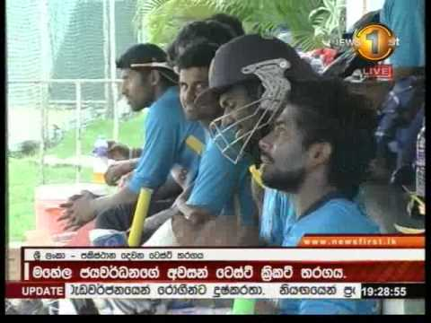 Ruhuna Royals Nathan McCullum on SLPL (KaraLiya Cricket)