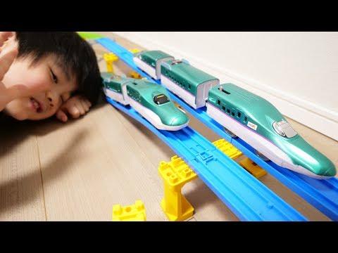 プラレール レールで速度チェンジ E5系新幹線はやぶさ